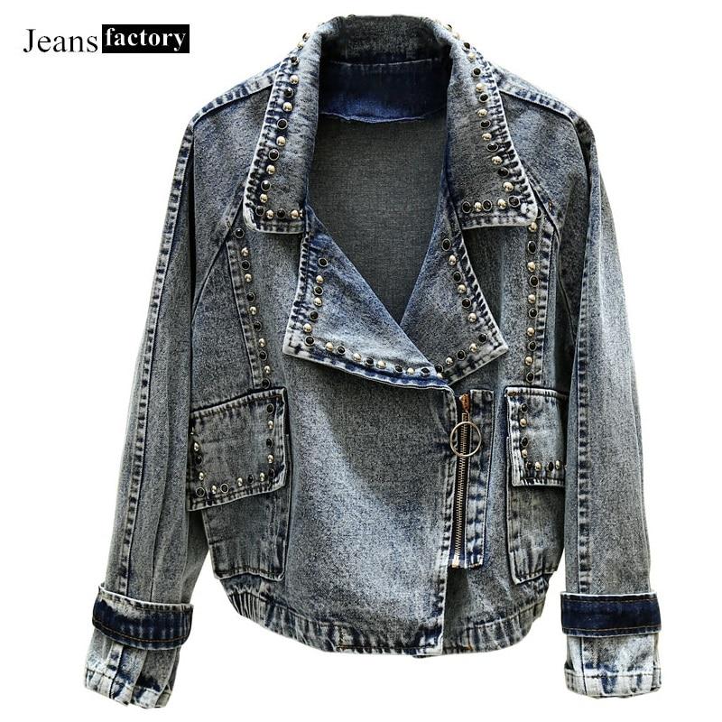 Harajuku jacket women Bomber jacket Loose BF Style Coat Baseball Outwear Diamond Rivet Windbreaker casual Hip Hop Korean clothes