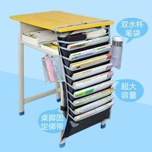 Студенческая обучающая подвесная сумка для книг, стол, органайзеры, артефакт, журнал, держатель, креативный, ткань Оксфорд, бумага для хранения