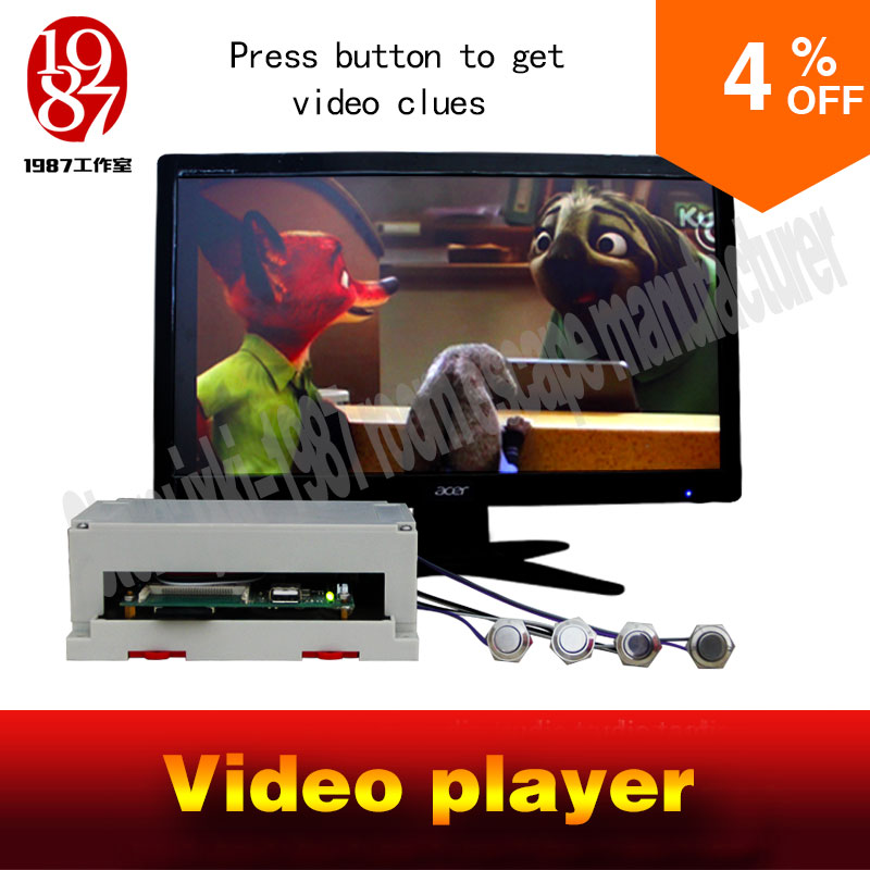 Chamber room prop video player metal button version from JXKJ1987 press the buton to get the