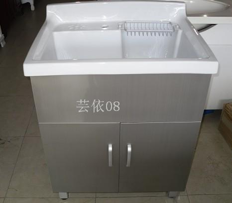 Stainless Steel Wash Wardrobe Basin Laundry Tub Balcony Bathroom Cabinet Toilers Soap Box