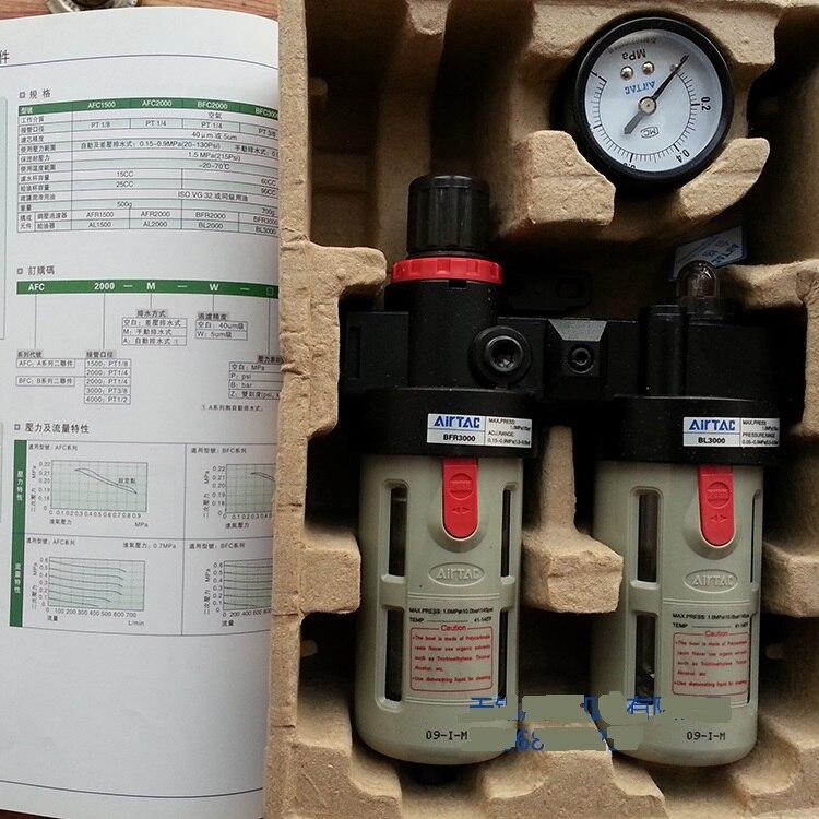 NEW original AIRTAC filter valve + oil-water separator BFC3000 airtac new original authentic solenoid valve 4v230e 08 dc24v