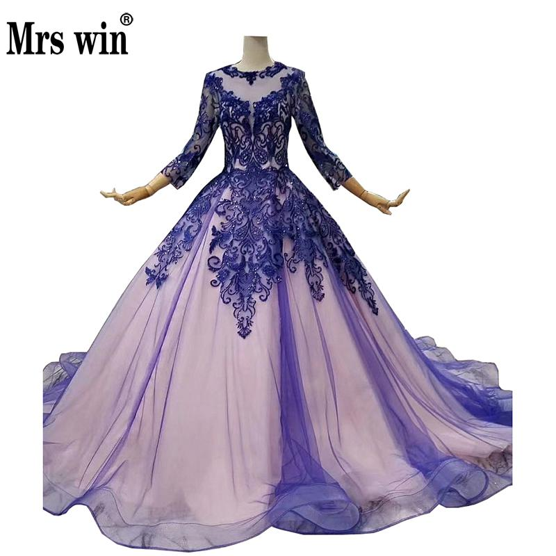 Prom Dresses 2018 New Mrs Win Elegant Full Sleeve Court Train Vestido De Festa Vintage Lace Embroidery Prom Gown