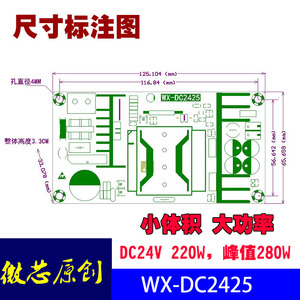Image 2 - AC DC Inverter Converter AC 220V 240V to 24V DC 9A   12A MAX 250W isolation Industrial Switching Power Supply Module