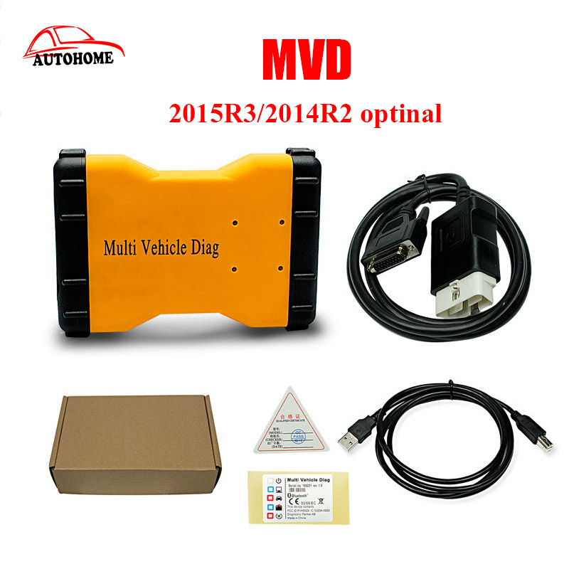 2015R3/2014R2 optinal Software! Multi Vehicle Diag Same Function TCS CDP PRO plus Auto Scanner Without  Bluetooth with free DHL