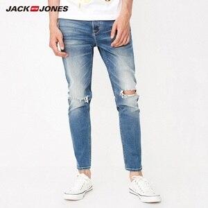 Image 4 - JackJones Mens Skinny Ripped Distressed Jeans Men's Denim Pants streetwear 218332573
