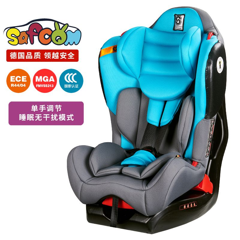 German child safety seat car baby baby car with adjustable angle seat integrated seat reclining environmental protection flame r car seat