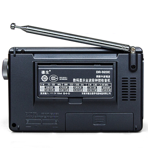 Image 2 - TECSUN – Radio réveil numérique Portable noir, affichage numérique FM/MW/SW, multi bande avec écran LCD haute sensibilité, Audio de Campus, DR 920C