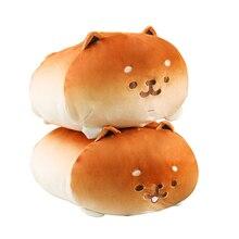 1pc 35cm Kawaii Lying Bread Dog Plush Soft Pillow Cute Stuffed Animal Toys Doll Lovely for Kids Girls Gift
