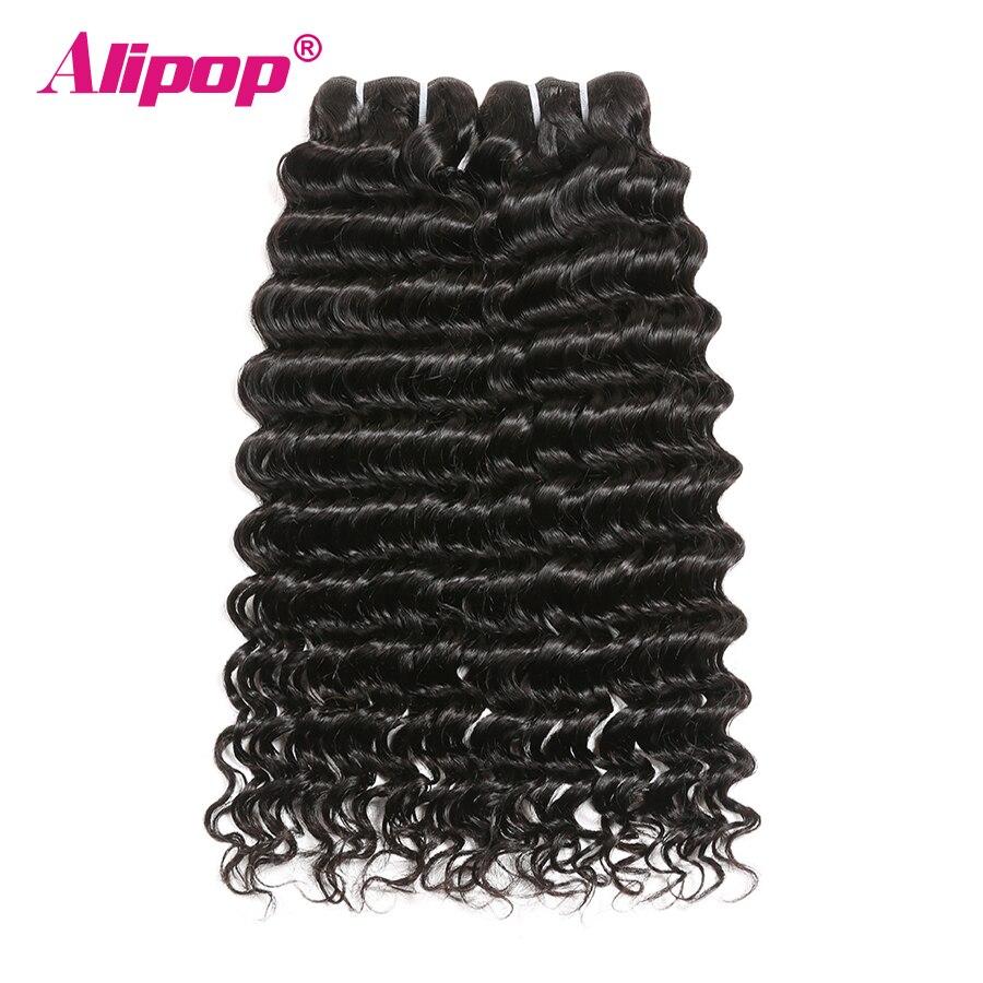 Vague profonde paquets péruvien cheveux armure paquets 3/4 paquets 100% Remy cheveux humains paquets naturel noir gros ALIPOP cheveux - 2