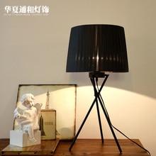 The Nordic minimalist modern creative fashion floor lamp bedside lamp black cloth cover three study the living room lamp