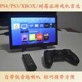 11.6 Polegada 1920*1080 Display Do Jogo Portátil Falante Dentro IPS Mini HDMI 1080 p vga usb 3.5 jack carro raspberry pi monitor xbox ps4