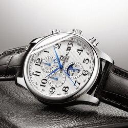 Карнавальные синие многофункциональные автоматические механические мужские часы TopBrand, роскошные деловые часы из нержавеющей стали, спорт...