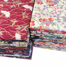 Cotton satin bronzed Reactive print Japanese style carp sakura butterfly fabric for DIY tablecloth craft quilting handwork decor