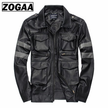 Turn-down Collar Short Men Leather Jackets Top Quality PU Handsome Multi-pocket Motorcycle Black Free Shipping