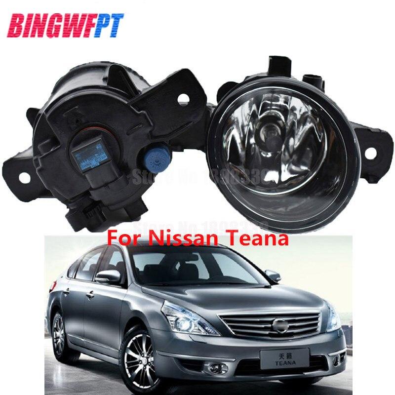 2pcs Front Fog Lights 55w For Nissan Teana 2004 2010 2011