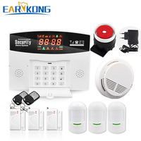 Hot Selling GSM Alarm System Wired Wireless 433MHz Russian English Voice Prompt Support Pet Immunity