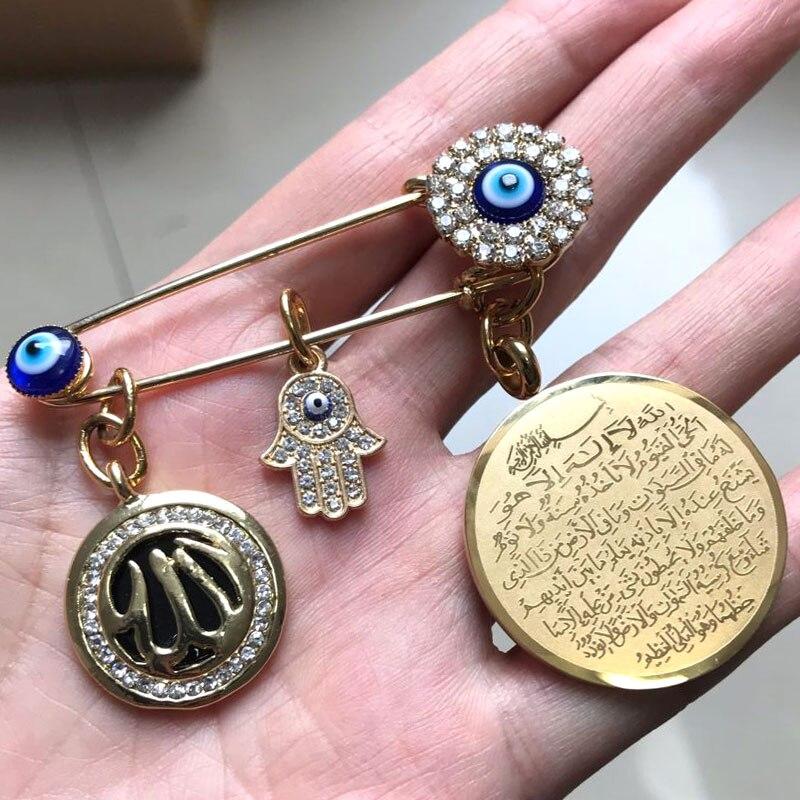 Muslim islam hamsa hand of fatima AYATUL KURSI Allah Turkish evil eye Pin brooch