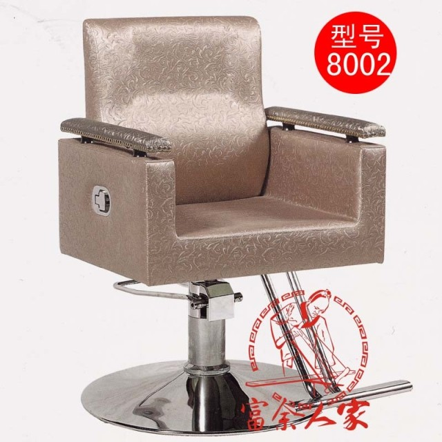 Y8002 Can Lift European Beauty Salon Haircut Stool. Chair Sale