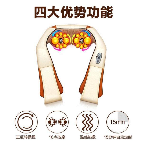Kneading Heating Massage Vibrating Shoulder Shiatsu Massager Belt Cervical Device Acupuncture Body Therapy Care Electronic wholesale 10pcs ctn neck shoulder massager belt anti cellulite massager multifunction acupuncture kneading heating belt