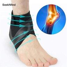 1 шт. компрессионные протекторы для лодыжки, анти-растяжение, открытый баскетбол, футбол, фиксатор для лодыжки, поддерживающие ремешки, повязки, обертывание, защита для пятки