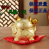 Crafts Arts Home Decoration Lucky Cat Gold Ornaments Large Japanese Ceramic Saving Piggy Piggy Bank Creative