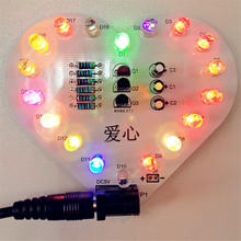 DIY Kit Colorful Heart-Shaped LED Flash Light Cycle Flashing Light Suit for Love Colorful LED Circuit Kit Electronic Fun Suite