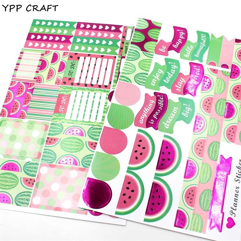 Craft Stars Happy Planner
