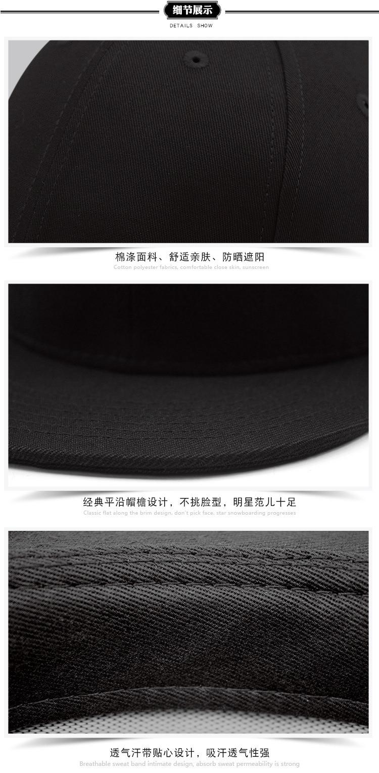 Hip Hop Snapback Caps Size 6 to 8 26