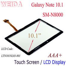 WEIDA LCD Replacment 10.1