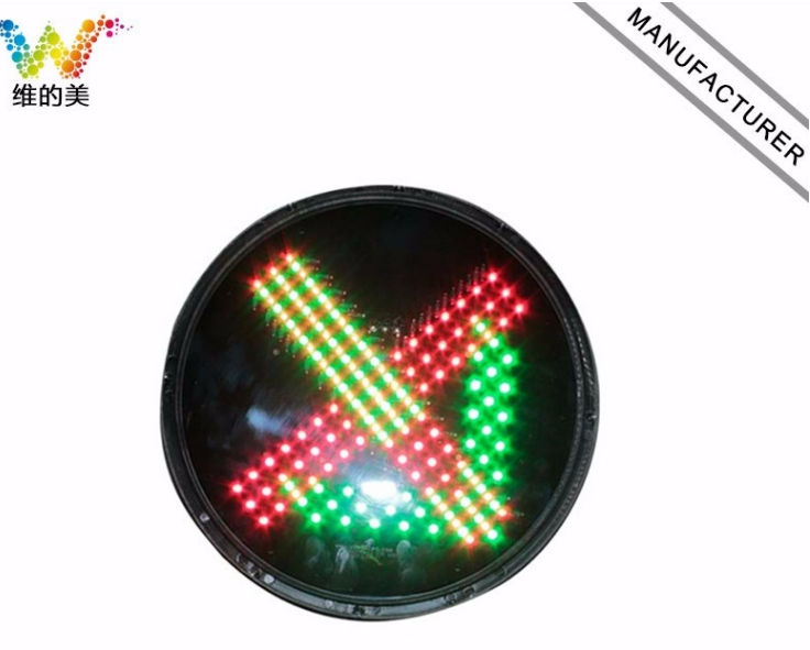LED Traffic Red Cross Green Arrow Light Car Washing Stop Go Signal Module DC 12V