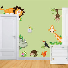 Jungle Animal Kids Baby Nursery Wall Stickers Poster Children Home Decor PVC Mural Cartoon Wall Decal Adesivo De Parede infantil(China)