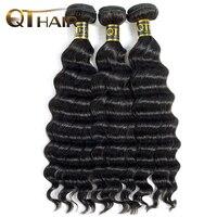 3 Bundles Brazilian Loose Deep More Wave Human Hair Weave Bundles Non Remy QT Hair Brazilian