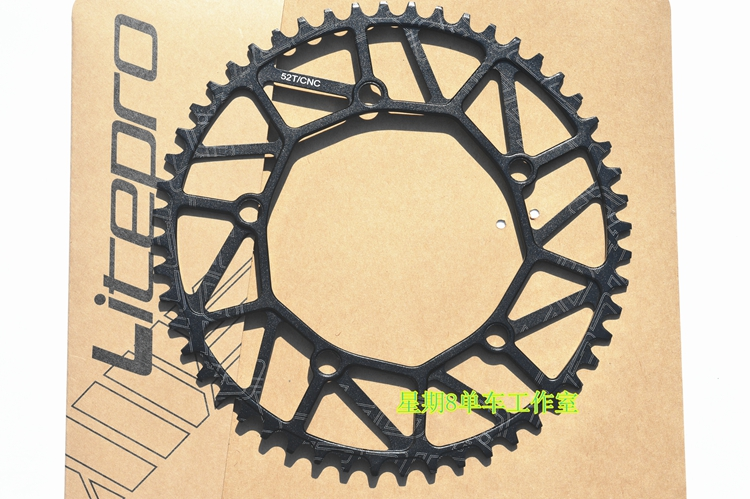 Litepro BCD 130 Bike Chainring 50-58T Teeth SRA683 JP8 Fold Bicycle Chainwheel