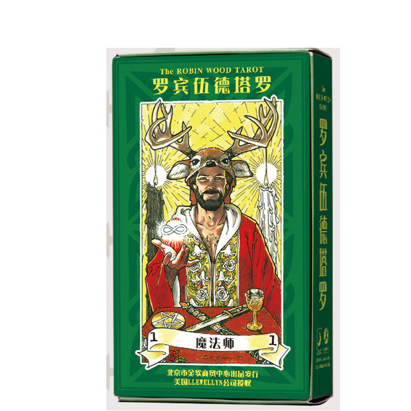 The Robin Wood Tarot Cards Chinese Factory Made High Quality Magician Tarot Cards Game, Board Game