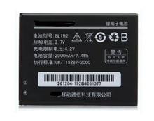 3.7V 2000mAh BL192 For Lenovo A328 A328T A526 A750 A529 A560 A680 A590 A300 A388T A505E Battery цены