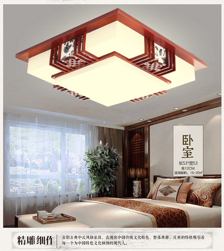 Square Chinese style Woode LED ceiling light wood living room lamp rectangular bedroom room hotel hone lighting lamp ZA