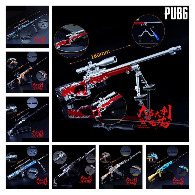 Game Playerunknown's Battlegrounds Cosplay Props PUBG M24 AKM M416 New Camouflage Graffiti Gun Metal Keychain Toy 6Pcs/Set 2019