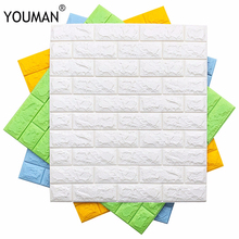 Wallpapers YOUMAN 70cm X 15cm Self Adhesive Wallpaper PE Foam Home Decor Brick Pattern Waterproof Wall Paper Bedroom Stickers