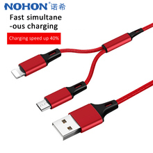 NOHON Fast Micro USB Lighting Charging Cable 2 in 1 For Iphone X 8 7 6 XS MAX Pl