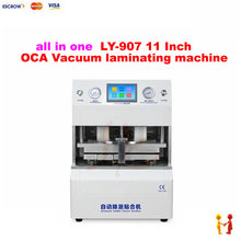 LY 907 all-in-one 12 inch auto in and out OCA laminating machine 220V 110V,no need air compressor vacuum pump defoam machine