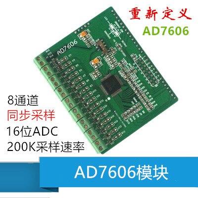 Module AD7606 AD7606 Module ADC 24 bits carte d'acquisition de données d'acquisition ADC de haute précision