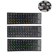 Elisona Bahasa Rusia Keyboard Sticker Huruf Keyboard Pad Pengganti Stiker untuk PC Laptop Komputer Notebook Desktop(China)