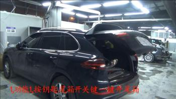 Window Closer For Porsche Cayenne/ Panamera/ Macan, Auto Power Car Window Roll Up, Rearview Mirror And Remote Open Trunk