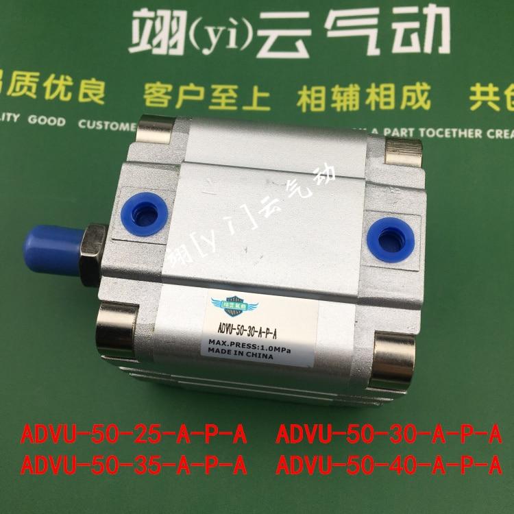 ADVU-50-25-A-P-A ADVU-50-30-A-P-A ADVU-50-35-A-P-A ADVU-50-40-A-P-A YIYUN Type ADVU Thin type Double acting cylinder бутылочка для кормления nuk first choice 150 мл с рождения розовый соска с вент из лат р1 для молока 10743216