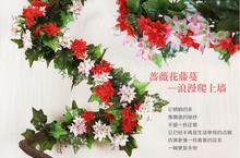 Wisteria Vine flower Rattan Artificial Flower Silk Flower for air-condition channel Decoration Garland and Home Ornament