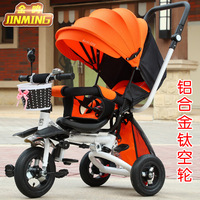 Lightweight Folding Children's Tricycle Reclining Infant Trolley Bicycle Rotating Seat Three Wheels Stroller1 6Y