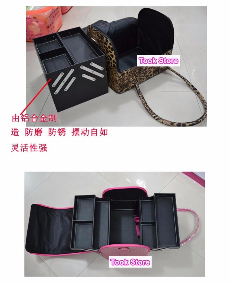 professional make up box_02 (3)