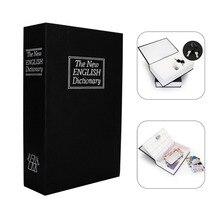 Безопасность коробка словаря Ключ книга Сейф замок Коробка для хранения Копилка креативная коробка для монет аксессуары для дома