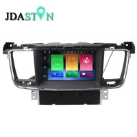 Octa 8 Core 2GB RAM 32GB ROM Android 6 0 1 Car DVD Player For PEUGEOT