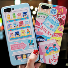 Japanese cartoon vending machine delicious snack Emboss Case For Huawei Honor 10 Note Play V10 9 lite